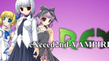 Купить eXceed 2nd - Vampire REX