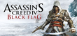 Купить Assassin's Creed IV Black Flag - Special Edition