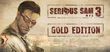 Купить Serious Sam 3 BFE Gold