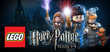 Купить LEGO Harry Potter: Years 1-4