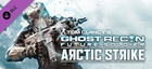 Купить Tom Clancy's Ghost Recon: Future Soldier - Arctic Strike