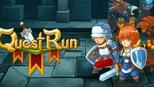 Купить QuestRun