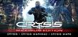 Купить Crysis Maximum Edition