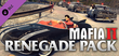 Купить Mafia II: Renegade Pack