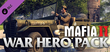 Купить Mafia II: War Hero Pack