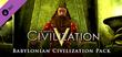 Купить Sid Meier´s Civilization V - Babylon (Nebuchadnezzar II)
