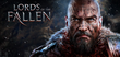 Купить Lords of the Fallen