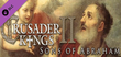 Купить Crusader Kings II: Sons of Abraham