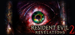 Купить Resident Evil Revelations 2 Box Set