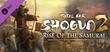 Купить Total War: SHOGUN 2 - Rise of the Samurai Campaign