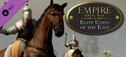 Купить Empire: Total War - Elite Units of the East