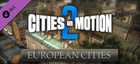 Купить Cities in Motion 2: European Cities