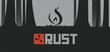 Купить Rust