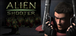 Купить Alien Shooter