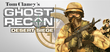 Купить Tom Clancy's Ghost Recon Desert Siege