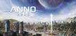 Купить Anno 2205