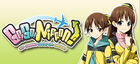 Купить Go! Go! Nippon! ~My First Trip to Japan~