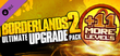 Купить Borderlands 2: Ultimate Vault Hunters Upgrade Pack