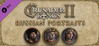 Купить Crusader Kings II: Russian Portraits