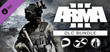 Купить Arma 3 DLC Bundle