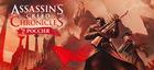 Купить Assassin's Creed Chronicles: Russia