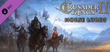 Купить Crusader Kings II: Horse Lords