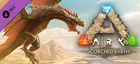 Купить ARK: Scorched Earth - Expansion Pack