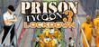 Купить Prison Tycoon 3: Lockdown