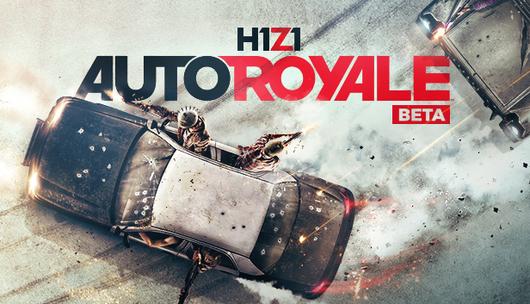 Купить H1Z1: King of the Kill