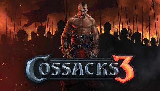 Купить Cossacks 3
