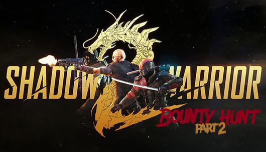 Купить Shadow Warrior 2