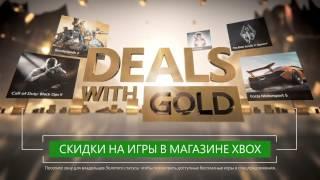 Купить Xbox LIVE: GOLD карта подписки 6 месяцев + 1 месяц