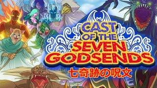Купить Cast of the Seven Godsends