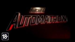 Купить Fallout 4 - Automatron