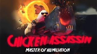 Купить Chicken Assassin - Master of Humiliation