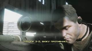 Купить Sniper: Ghost Warrior 2 Collector's Edition